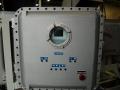 Nema7 HMI Box