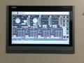 Main Interface Screen